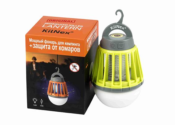 Маленька лампа Кілнекс